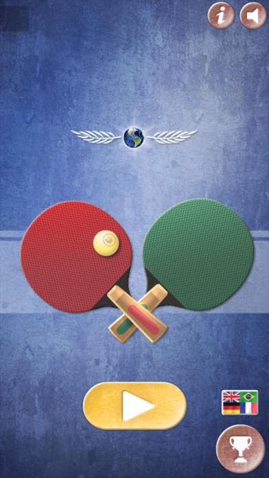 乒乓球友谊赛