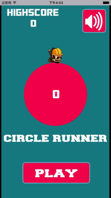 圆圈奔跑者