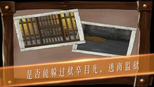 密室逃脱:未上锁的房间3