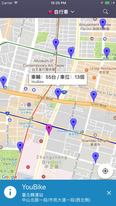 台湾自行车
