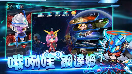 SD机动战姬:放课后の恋爱兵器