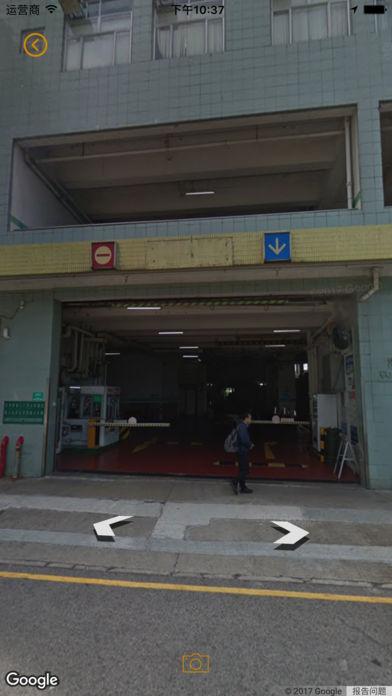 香港充电站