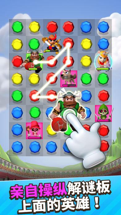 Link Puzzle 英雄