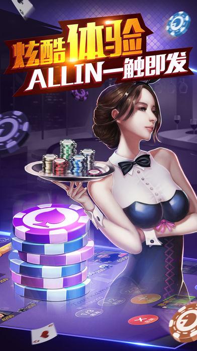 德州扑克欢乐版