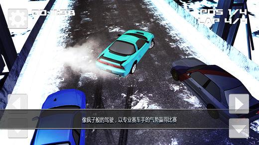 3D Racing Cars: 漂移游戏