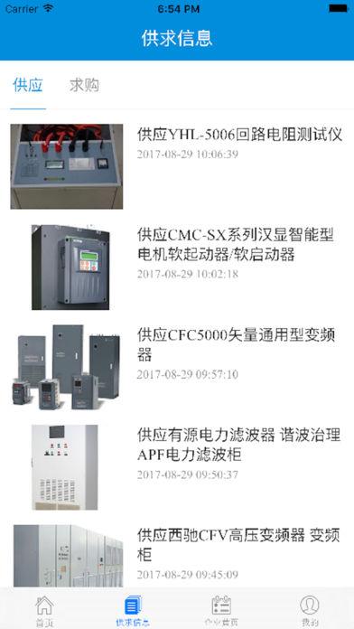 云南电力网