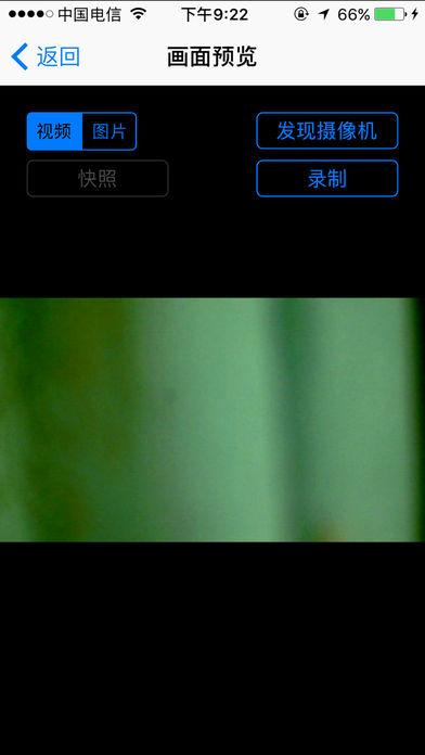 WIFI相机浏览器
