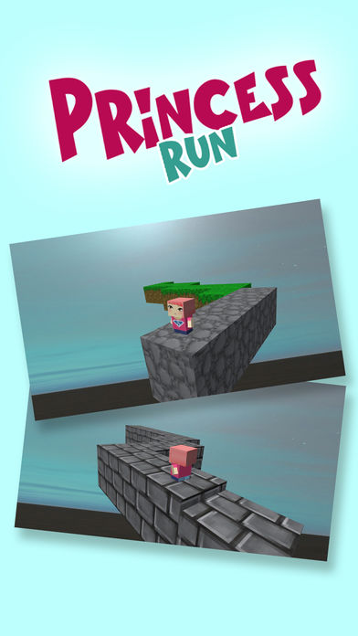 公主运行3D