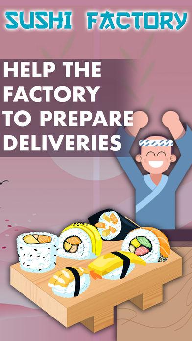 猫的寿司工厂游戏