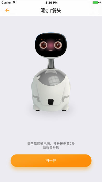 馒头机器人