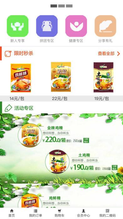 香港龙兴食品