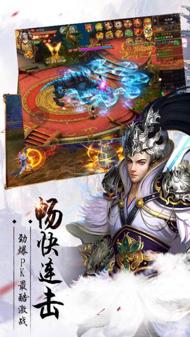 仙侠战纪全民手游:蜀山武侠网游世界