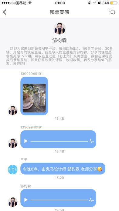 新设荟ZAZN