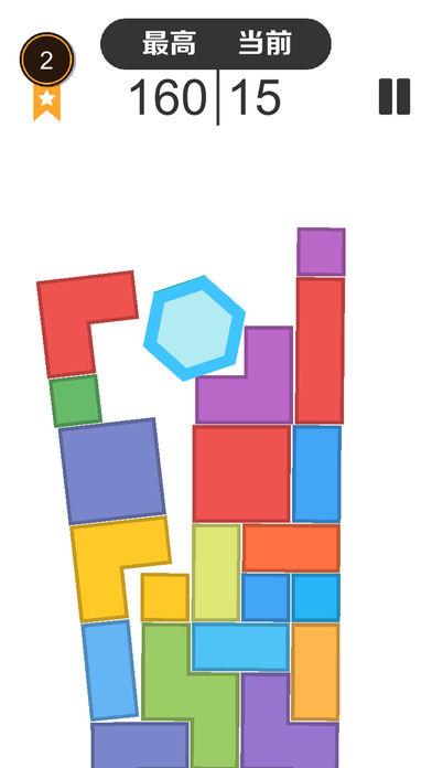拯救六边形