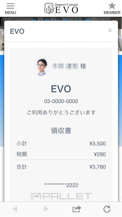 静冈市清水区 セレクトショップ EVO