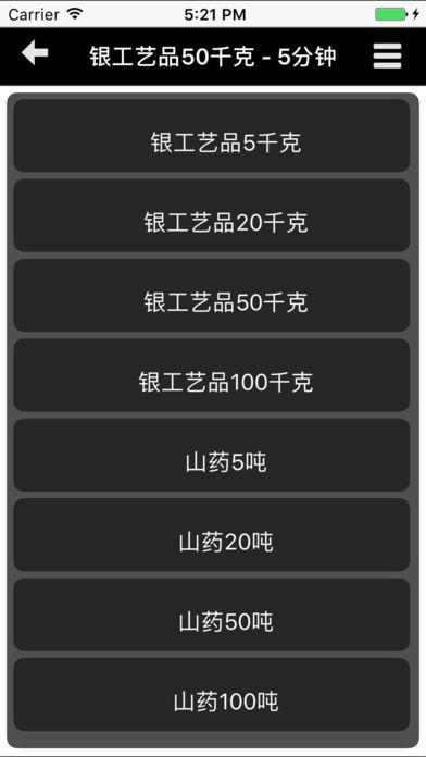 鼎耐商贸交易平台
