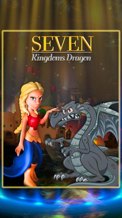 七王国的龙