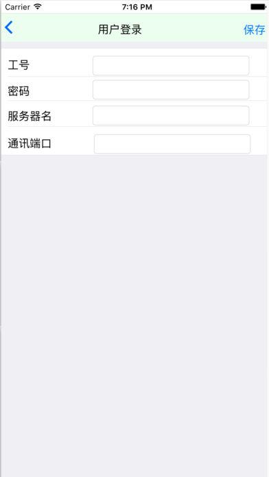 轩科app