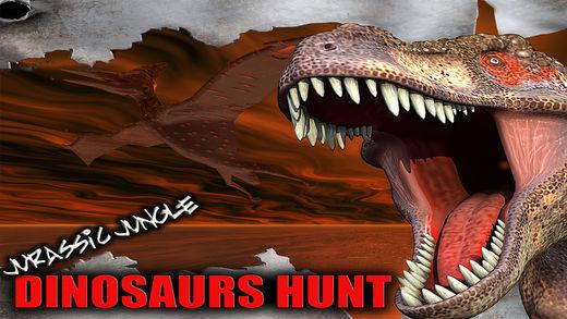 侏罗纪丛林恐龙狩猎