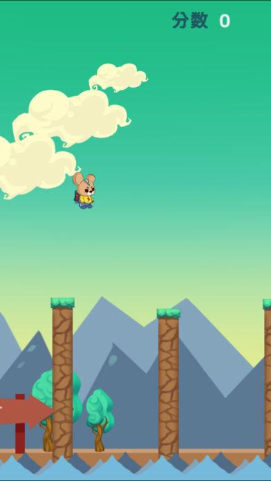 熊仔跳跳跳