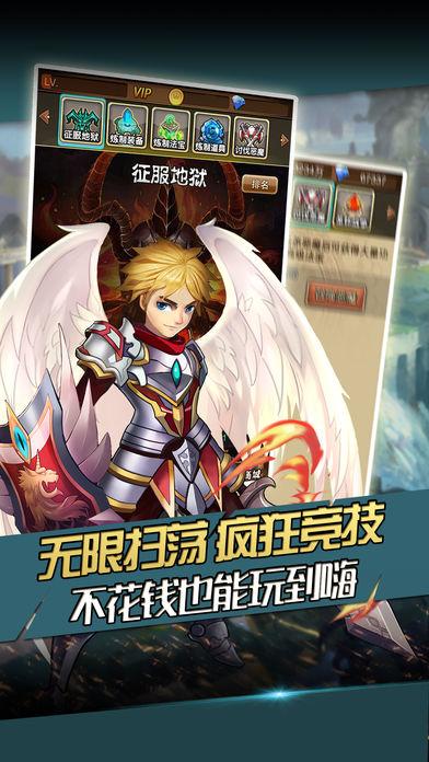 天使幻想纪元