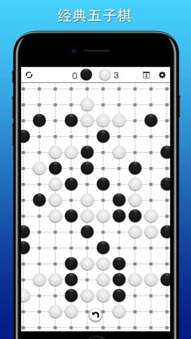 五子棋 经典