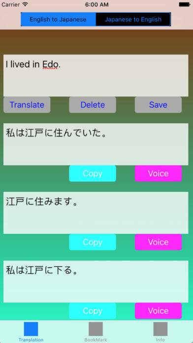 日语到英语翻译