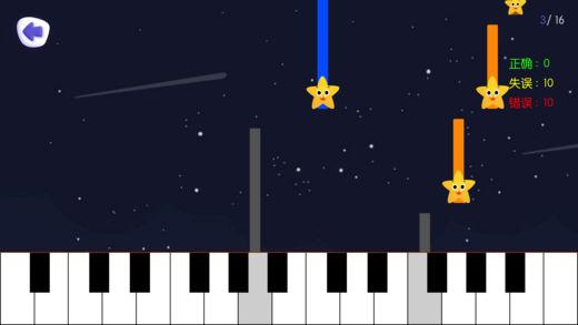 伽利略钢琴