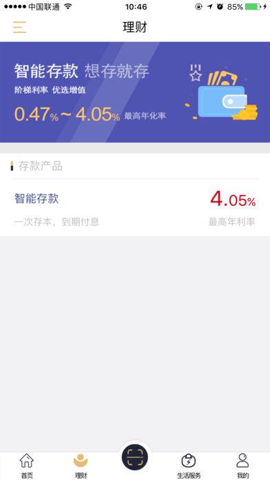 湖南三湘银行