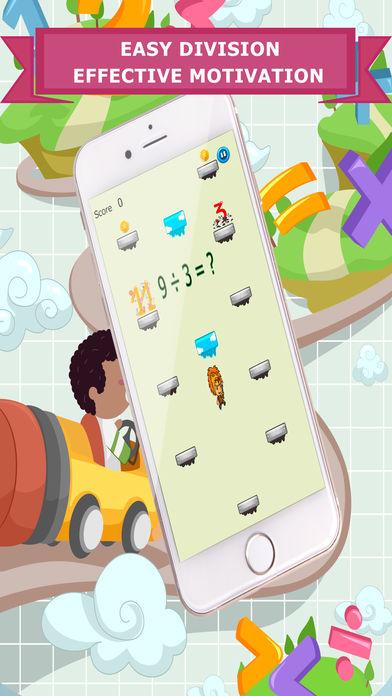 教数学 考察 学习者 脑锻炼 快速下载游戏