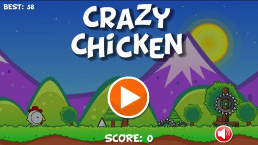 疯狂的公鸡
