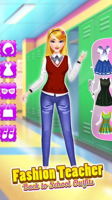 时尚老师回到学校