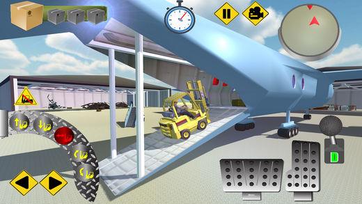 真正的叉车驾驶考试3D