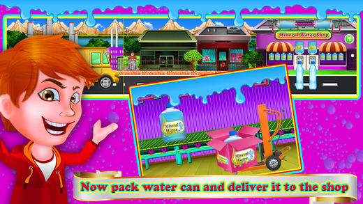 矿物 水 厂 游戏