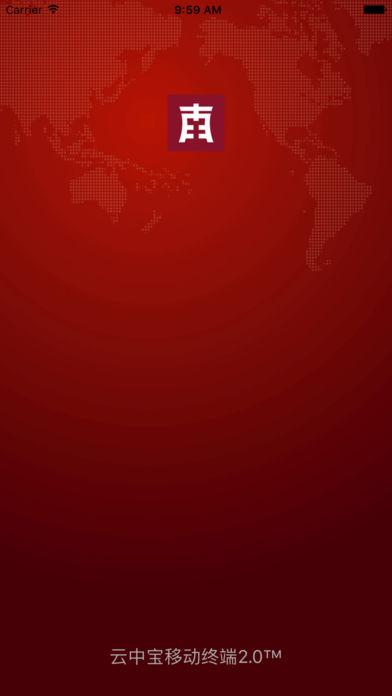 湖南南方稀贵金属交易所股份有限公司