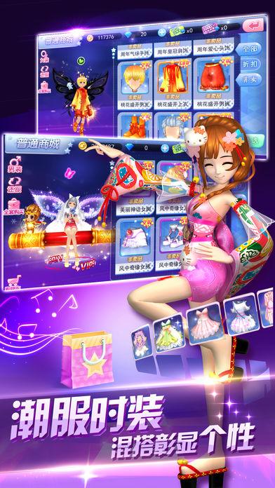 跳舞团Online:官方正版手游