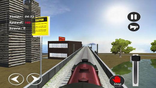 市 地铁 培养 驾驶