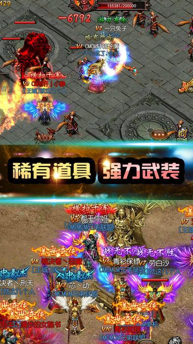 热血王者传:全民动作格斗游戏