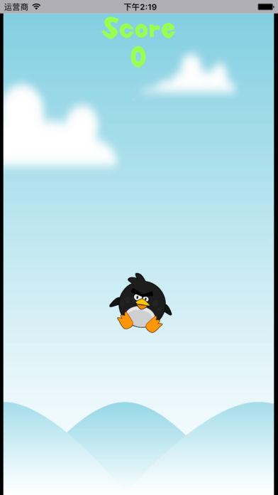飞翔的小鸟儿
