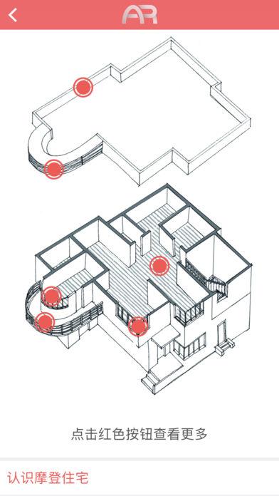 广州规划展示中心