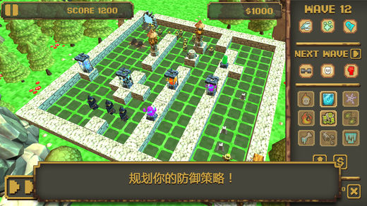 Blocky Tower Defense: 塔防