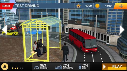 现代驾驶学院3D
