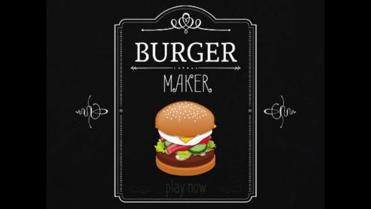 手把手教你做汉堡-好玩的模拟做饭游戏