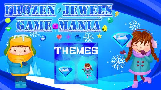 冻结的珠宝游戏狂热