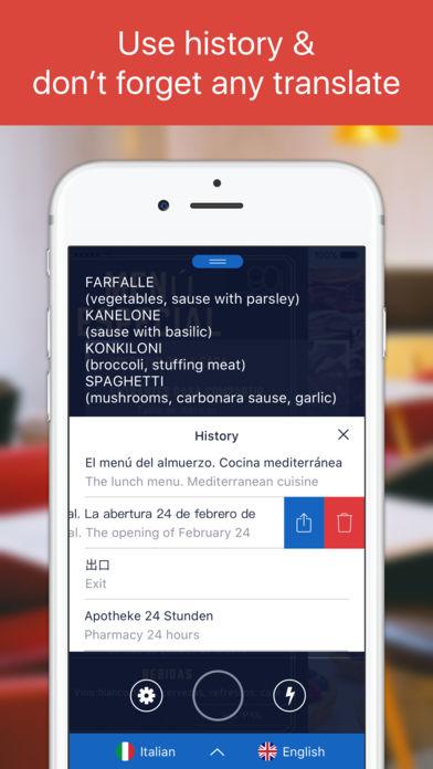 Air Translate - 种语言翻译和词典