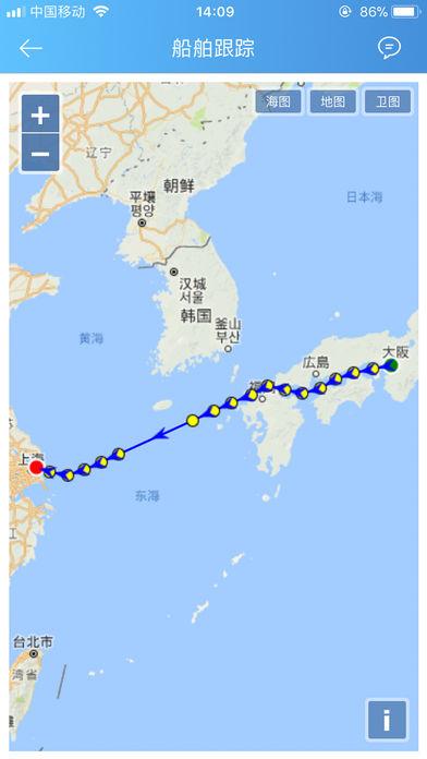 锦江e航运