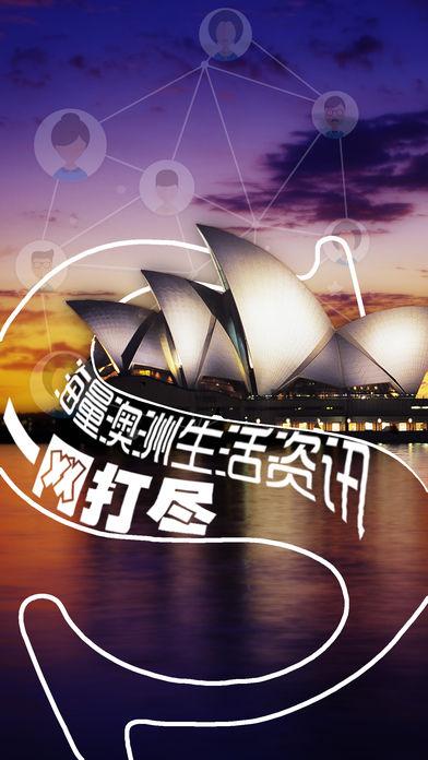 BBS悉尼