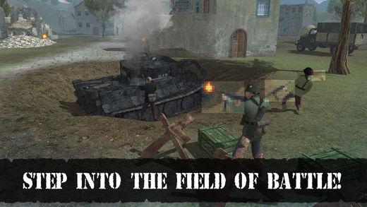陆军男子二战射手