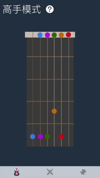 吉他调音训练