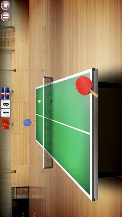 虚拟桌上乒乓球模拟器